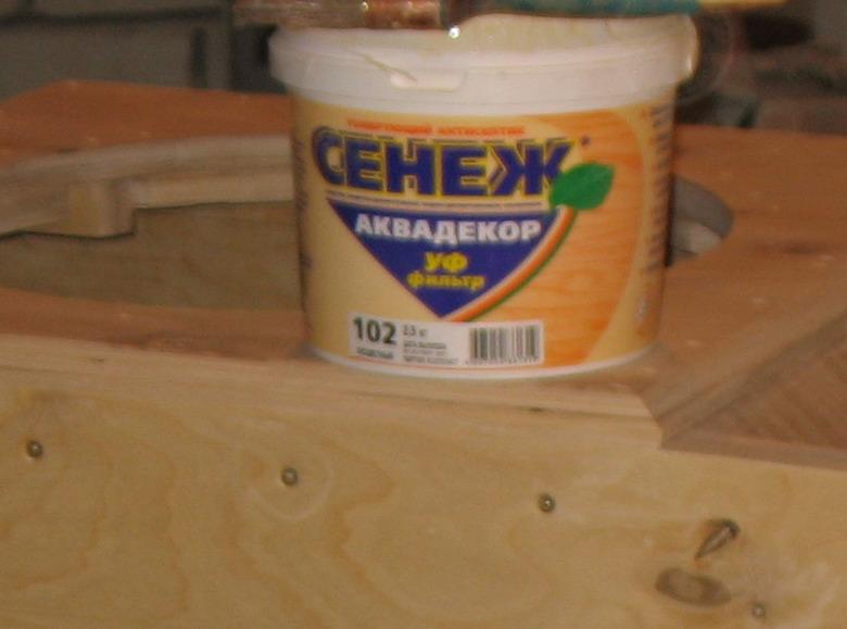 http://viktor-a-shapkin.narod.ru/olderfiles/6/V6_Propitka_11.jpg