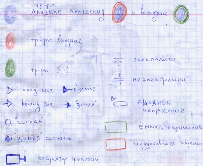 http://viktor-a-shapkin.narod.ru/olderfiles/9/2012-11-03_19-30-12_0028.jpg