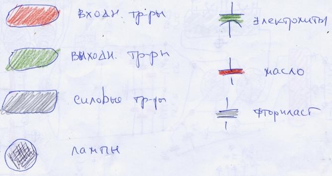 http://viktor-a-shapkin.narod.ru/olderfiles/9/2012-11-03_20-27-02_0031.jpg